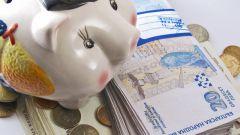 Как заработать и накопить денег