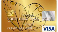 Как получить карточку Visa