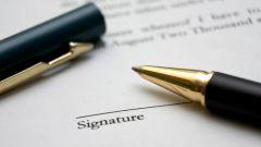 Как заполнить заявление о регистрации юридического лица