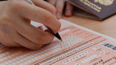 Как подготовить учеников к сдаче ЕГЭ
