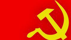 Что такое коммунизм