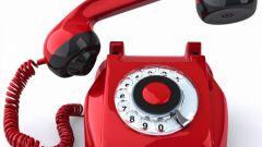Как узнать телефонный код города