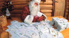 Как написать письмо в Великий Устюг Деду Морозу