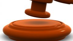 Что такое юриспруденция