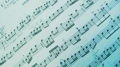 Что такое ноты
