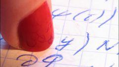 Как составить дифференциальное уравнение