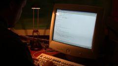Как удалить вирус backdoor