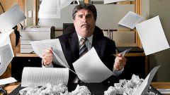 Что такое бюрократия