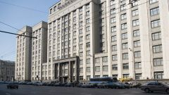 How to write a letter to the state Duma