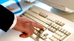 Как заполнять платежное поручение на ЕНВД