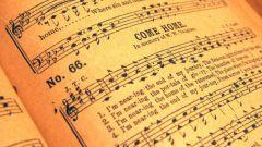Что такое гимн