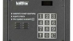 Как поставить код домофона