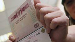 Как получить загранпаспорт в РФ