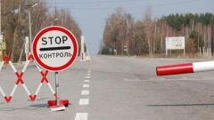 Как пересечь границу с Абхазией