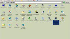 Как сменить имя в Windows XP