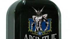 Как пить черный абсент
