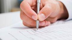 Как отозвать подпись