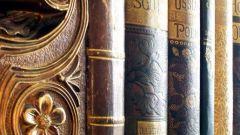 Как продать дорогую книгу