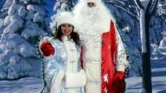 Как и для чего пишут письма Деду Морозу через Интернет
