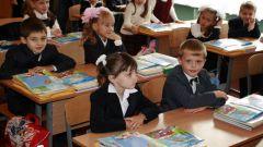 Как провести открытый урок в школе