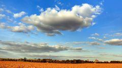 Что такое облака