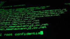 Как обнаружить шпионскую программу