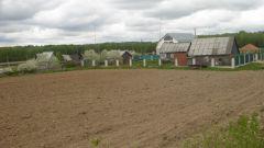 Как оформить купленную землю в собственность