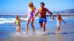 Как поделить отпуск