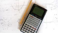 Как найти точку пересечения прямой и параболы
