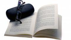 Как научиться интересно писать