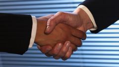 How to register a non-commercial partnership