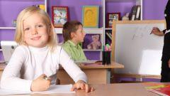 Как повысить школьную мотивацию