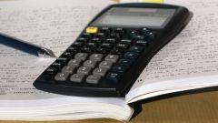 Как найти корни кубического уравнения