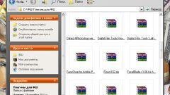 Как распечатать архив