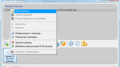Как смонтировать файл mds