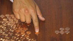 Как увеличить доходы бюджета
