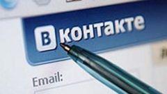 Как удалить учетную запись ВКонтакте