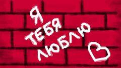 Как нарисовать картинку Вконтакте