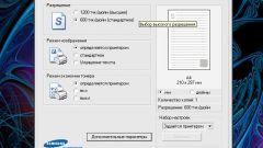 Как увеличить разрешение изображения