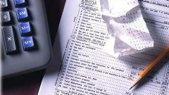 Что такое налоговая ставка