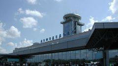 Как уехать в Домодедово