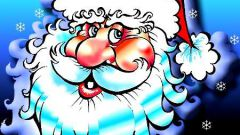 Как поздравить Деда Мороза с Новым годом