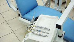Как назвать стоматологическую клинику