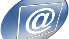 Как сохранить письма одним файлом