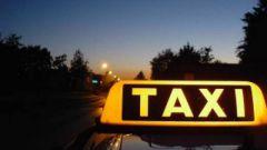 Как заказать такси в аэропорту