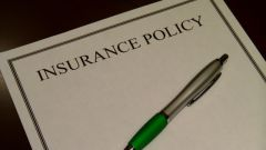 How to find the insurance policy number