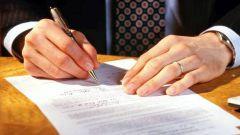 Как заполнить бланк декларации по УСН