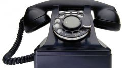 How to determine a home phone at