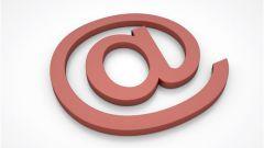 Как создать второй е-мейл
