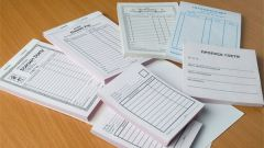 How to fill out a record book of forms of the strict reporting
